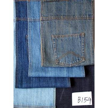Denim Curtain
